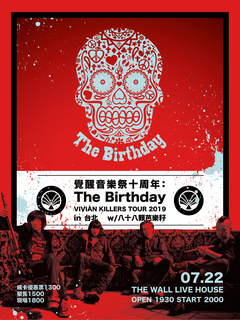 覺醒音樂祭十周年:The Birthday 『VIVIAN KILLERS TOUR 2019』in 台北