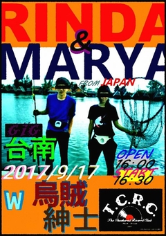 Rinda&Marya One night special gig @TCRC 台南