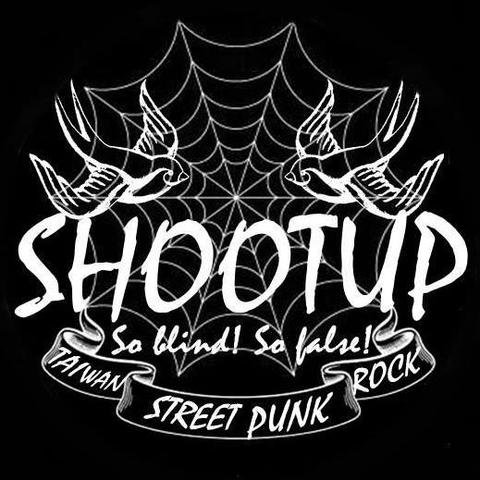 SHOOTUP 2017復出巡演 「惡氣猛漲」 台南場 w/ 謝謝你得肺癌 , 魚條樂團