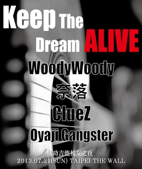 【Keep The Dream Alive! 成功吉他校友之夜】WoodyWoody.奈落NARAKU.ClueZ.Oyaji Gangster