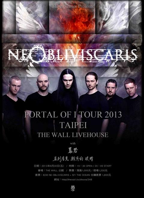NE OBLIVISCARIS  - PORTAL OF I TOUR 2013 - TAIPEI