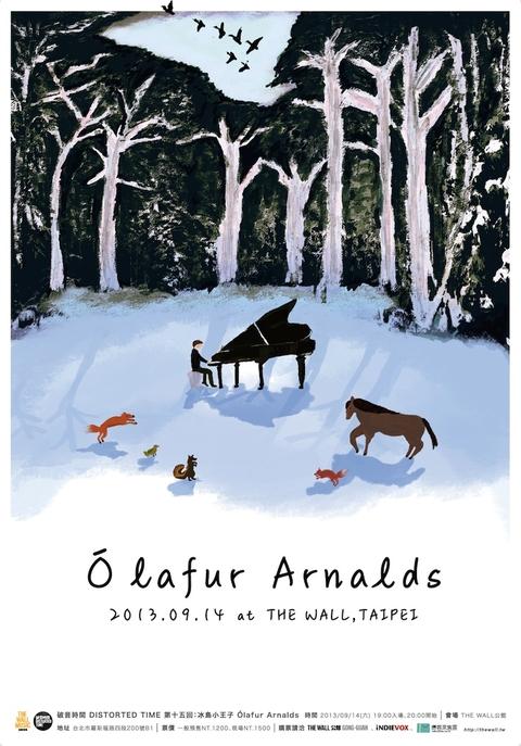 破音時間 DISTORTED TIME 第十五回:冰島小王子 Ólafur Arnalds
