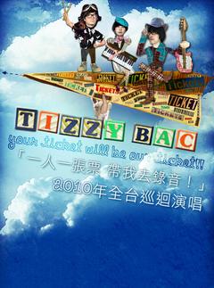 Tizzy Bac 「一人一張票 帶我去錄音!」2010年全台巡迴演唱系列 台北場