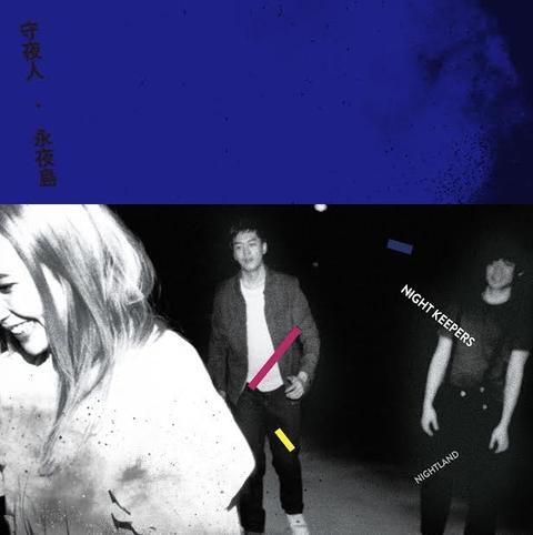 1.13 (五) 守夜人