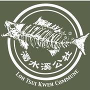濁水溪公社 LTK Commune