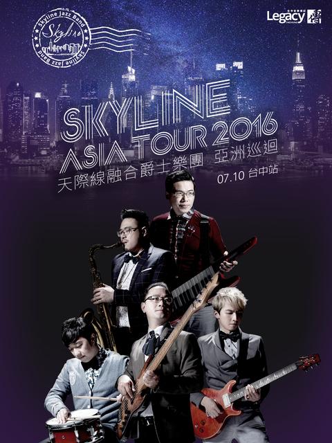 Skyline 天際線融合爵士樂團「城市色彩」新專輯發行 亞洲巡演 台中站