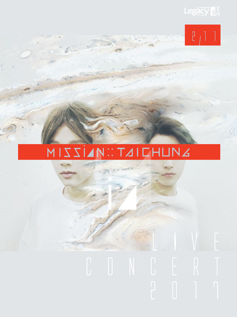 MISSioN::TAICHUNG