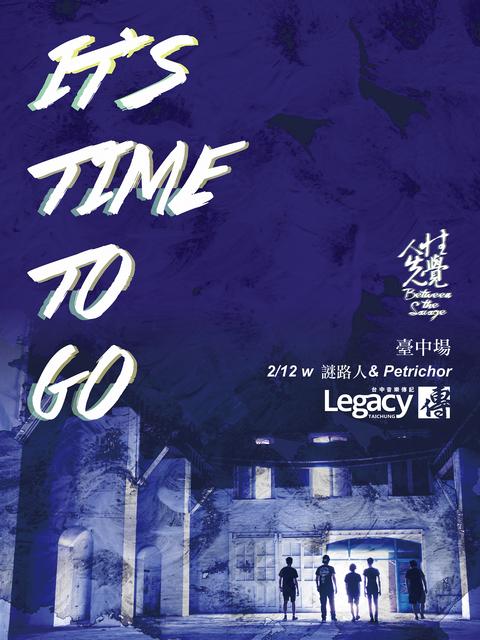 人性先覺首張迷你專輯「It's time to go」臺中場