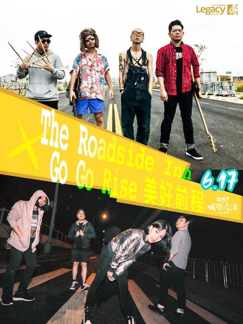 Legacy 台中「喊聲搖滾」:The Roadside Inn x Go Go Rise 美好前程