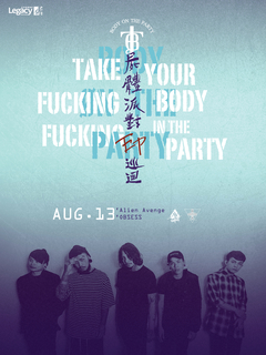 """Body On The Party 屍體派對 """"Let's Go Party"""" 全台巡迴台中場"""