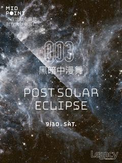 Midpoint™ 003: Post Solar Eclipse. 黑暗中漫舞
