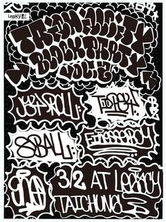 Legacy 台中大嘻地【Taichill City Block Party】-Vol2