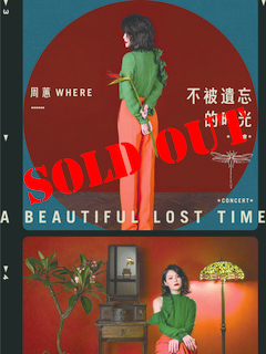 Legacy Presents【2018都市女聲】:周蕙「不被遺忘的時光」音樂會-台中場
