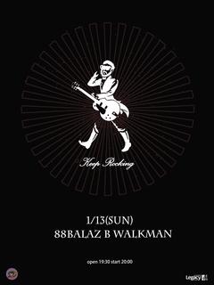 B WALKMAN TOUR 2019-台中場