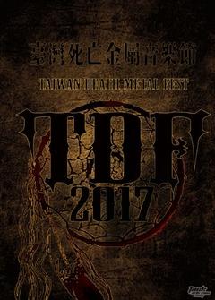 2017 臺灣死亡金屬音樂節 Taiwan Death Metal Fest