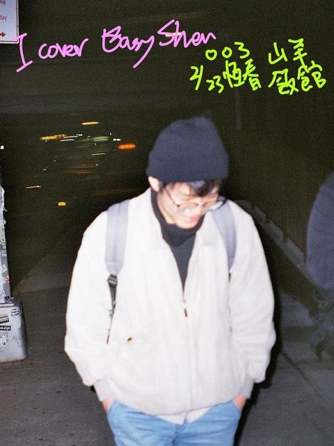 I cover Easy Shen 003