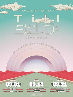 傻子與白痴【Till 5:10a.m. Tour】?#20551;Y票兌換頁面