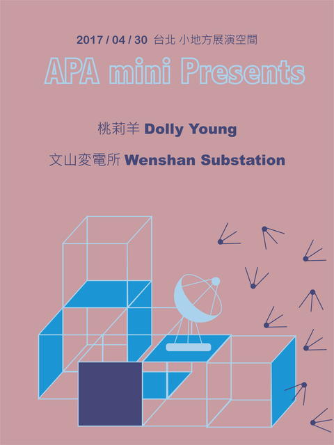 【Apa mini Presents】桃莉羊Dolly Young、文山変電所 Wenshan Substation