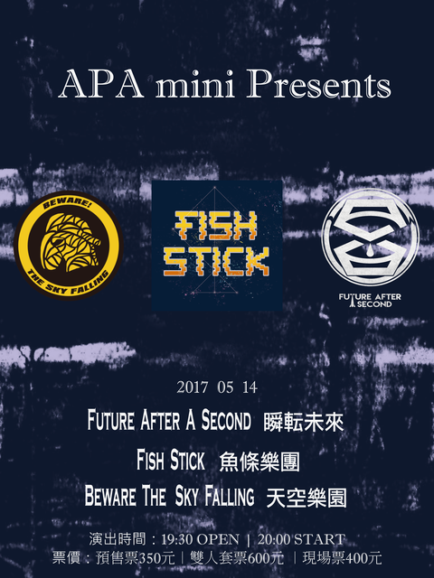 【Apa mini Presents】FUTURE AFTER A SECOND 瞬転未来、Fish Stick 魚條樂團、Beware the Sky Falling 天空樂園