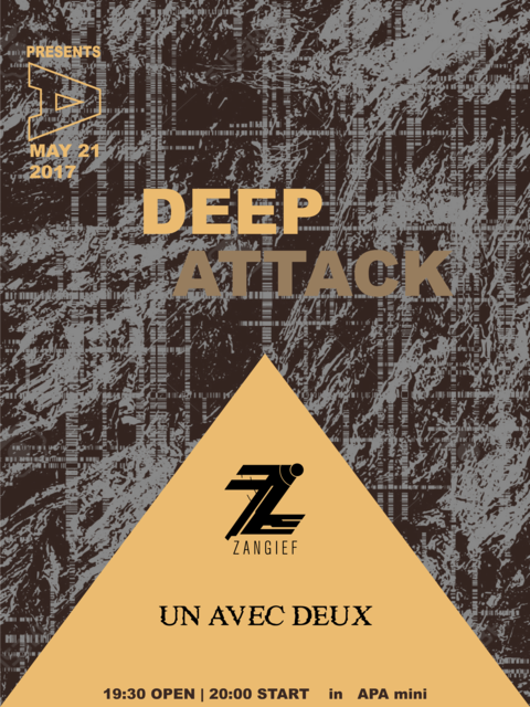 【Deep Attack】Zangief 桑吉爾夫、UN AVEC DEUX