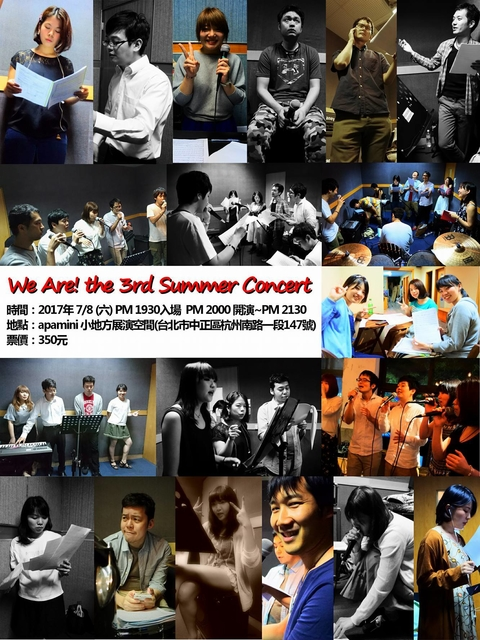 We Are! the 3rd Summer Concert