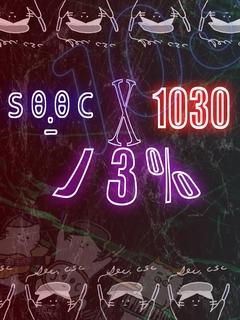 Sec‧Csc x 1030 Band:最終解散趴J3%