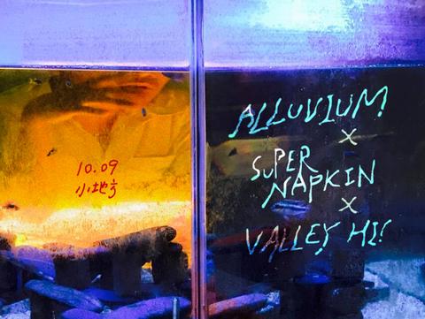 阿鹿米爾 x Super Napkin x Valley Hi!