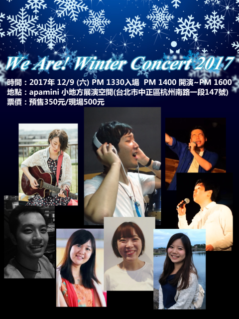 We Are! Winter Concert 2017