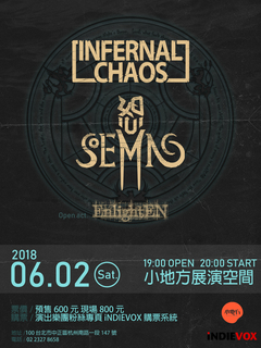 恕 solemn+INFERNAL CHAOS+EnlightEN
