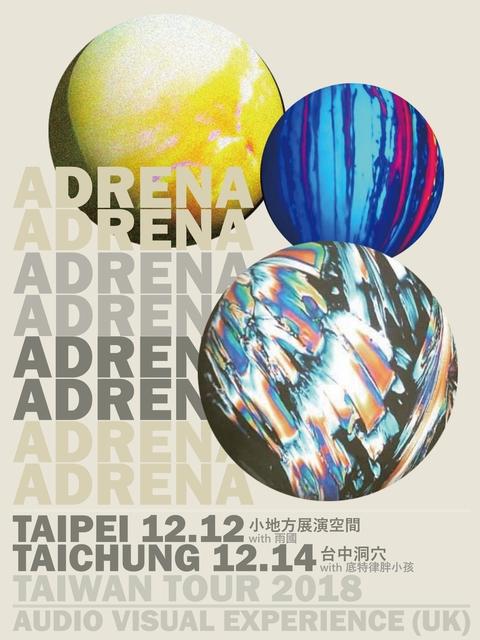 Adrena Adrena Taiwan Tour 2018 in Taipei (Apa Mini)