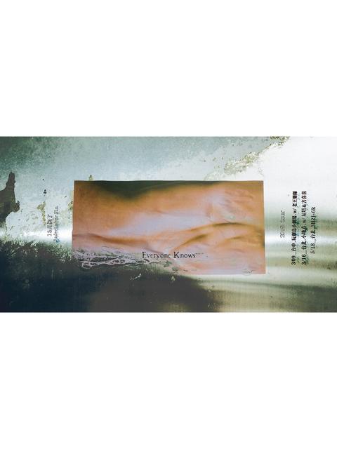 Everyone Knows - 13月終了 2019 Tour 小地方台北場