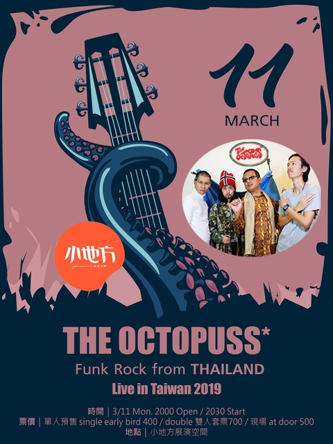 The Octopuss Funky World Tour !