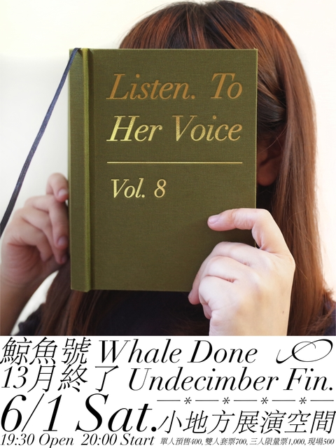 【Listen. To Her Voice - Vol. 8】鯨魚號 / 13月終了