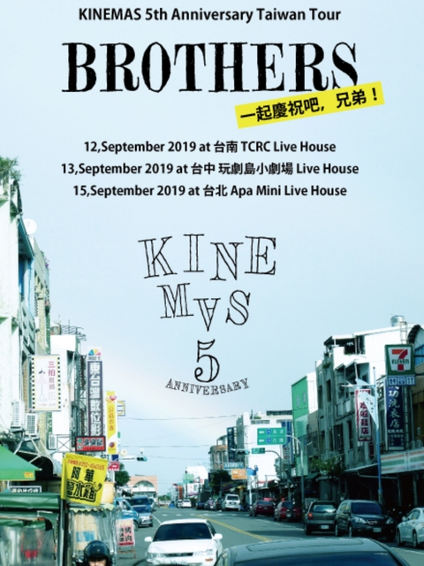 "Kinemas "" [brothers] 5th Anniversary Taiwan Tour "" 台北場"