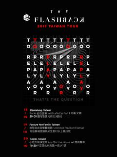 【The Flashback 2019 台灣巡演|台北場】