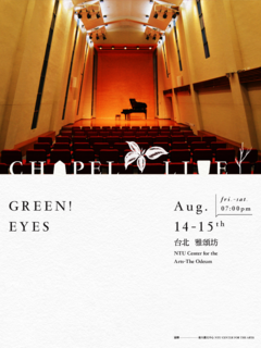 Green!Eyes Chapel Live at Odeum X Dragon EP release party
