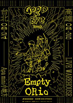 Empty ORio  【GOOD & BYE TOUR】高雄場