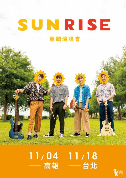 【SUN RISE】專輯演唱會 - 高雄場