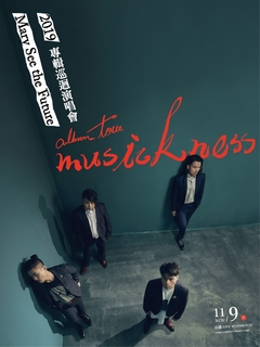 Mary See the Future《musickness》專輯巡迴−高雄場