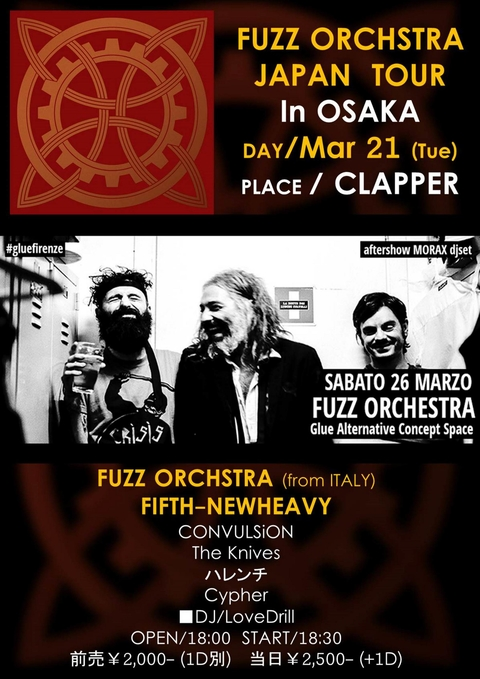 FUZZ ORCHESTRA (from ITALY) JAPAN TOUR 2017