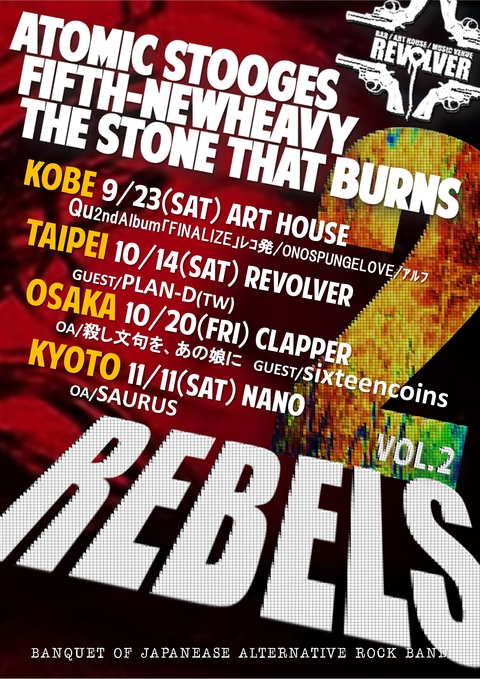 REBELS vol.2 in Taipei Revolver