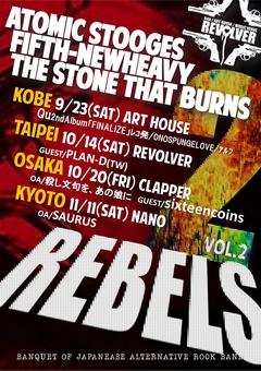 REBELS vol.2 in Osaka