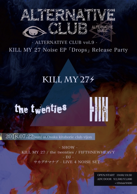 ALternative Club vol.9 ~ KILL MY 27 Noise CD Release Party 3-MAN GIG