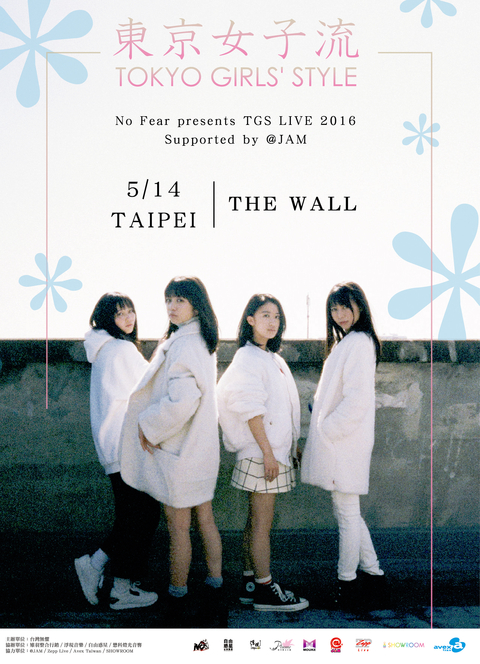 No Fear presents TGS LIVE 2016 –TAIPEI- Supported by @JAM