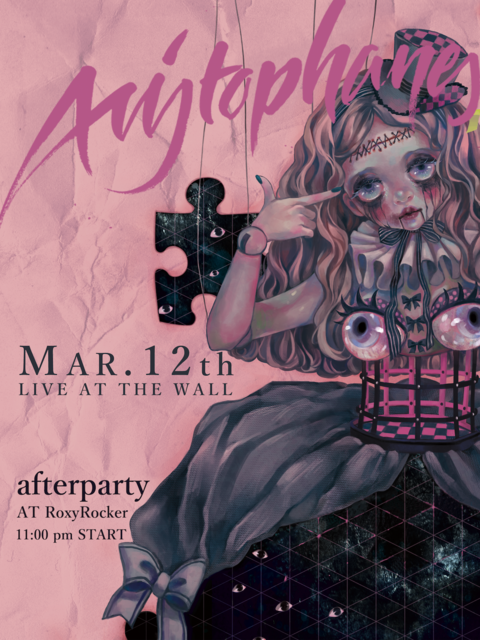 Aristophanes (貍貓) plus special guest, With support from prairie (落差草原WWWW)