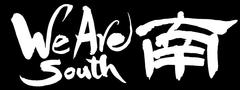 We Are South 南迴樂