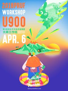 第二屆環太平洋烏克音樂節 - 大師工作坊-U900