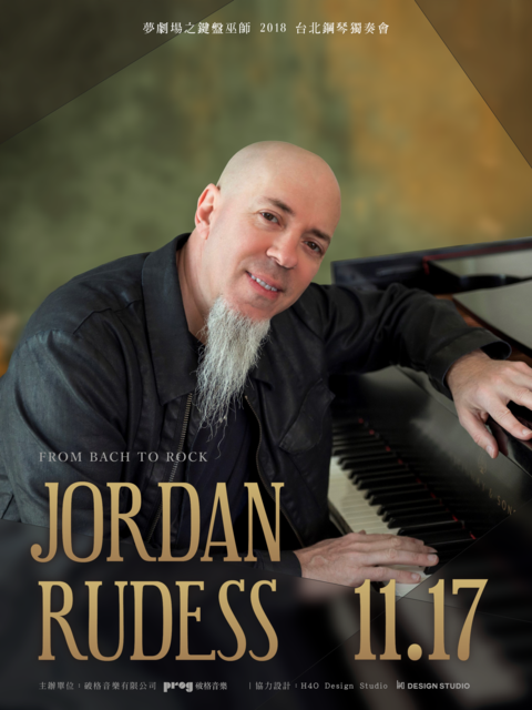 夢劇場之鍵盤巫師 Jordan Rudess 2018台北獨奏音樂會