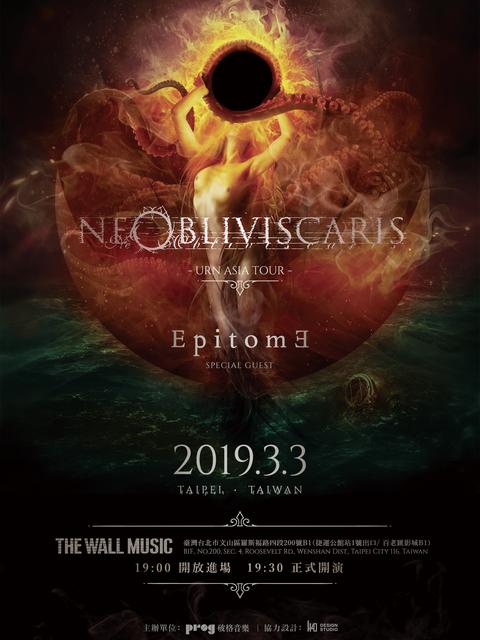 Ne Obliviscaris Urn Asia Tour 記憶烙印樂團2019亞洲巡迴台北站