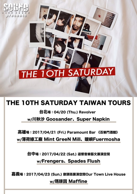 The 10th Saturday Taiwan Tour 嘉義場w/瑪啡因